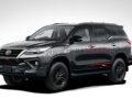 Fortuner | Wira Toyota